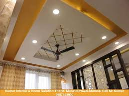 Led design lighting Pop The Best False Ceiling Design Ideas With Led Lighting Call Kumar Interior 9987553900 The Best False Ceiling Design Ideas With Led Lighting Call Kumar Inu2026