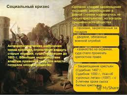 Презентация на тему Московский государственный университет  5 Социальный