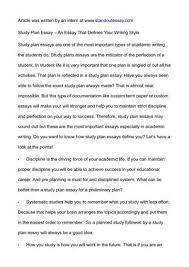 study plan essay an essay that defines your writing style study plan essay an essay that defines your writing style