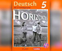 Готовые Домашние Задания ГДЗ по Немецкому языку за класс ГДЗ по Немецкому языку 5 класс Рабочая тетрадь Аверин