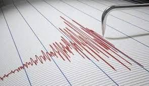Denizli'de 3.8 büyüklüğünde deprem - Son Dakika Haberler, Güncel Haberler -  Kalitelihaberler.com