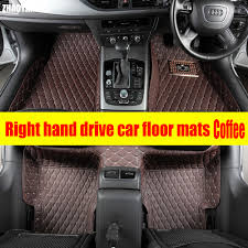 ZHAOYANHUA Right hand drive car car floor mats for Toyota Land ...