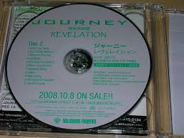 journey revelation 1 dj only 2 cd like new ao94 j3444 all the cds are original ese released cds