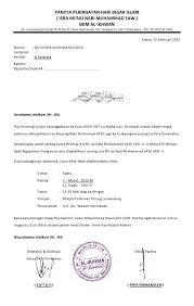 Dalam menulis surat resmi atau dinas dalam bahasa sunda memang tidak semudah dengan kita membuat surat pribadi dalam bahasa sunda, karna pada surat resmi ada beberapa aturan atau bagian yang harus kita perhatikan. Contoh Format Surat Undangan Acara Memperingati Isra Mi Raj Nabi Muhammad Saw Bahasa Sunda Langsung Viral Com