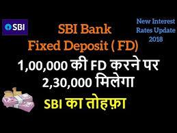 Sbi Fd Interest Rates Chart Sbi Fixed Deposit Scheme Fd Fd Calculator 1 August 2018 Shubh Sanket Financial Advisor