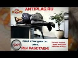 Картинки Плагиаризм в диссертации phd в России Картинки  плагиат в диссертации диссертация скачать новые требования к диссертациям