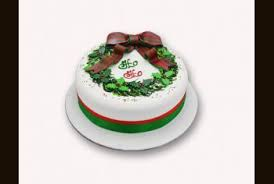 Christmas Menu French Bakery Shop Online Dubai Free Delivery