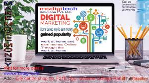 Easiest Online Jobs Internet Part Time Job Easiest Just Copy And Paste Other