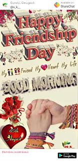 Happy Friendship Day Best Tamil Quotes