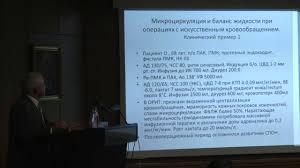 Защита диссертации Рыбка М М  Защита диссертации Рыбка М М