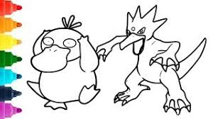 All Clip Of Drawing Golduck Bhclipcom