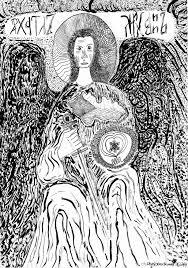 Kresba Např Na Tetování Archanděl Michael Chrisantem Macháček