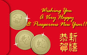 Small Picture Chinese New Year Gif Picture HD Wallpapers Gifs Backgrounds