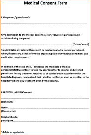 Sample Medical Authorization Letters Sample Medical Authorization Letters Resume Template Sample 21
