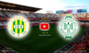 نتيجة مباراة الرجاء ضد شبيبة القبائل نهائي كأس الكونفدرالية - Yalla Live