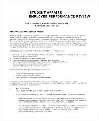 Sample Employee Performance Review Form Personnel Template – Otograf ...