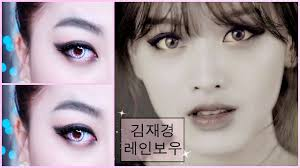 kim jae kyung 김재경 rainbow 레인보우 black swan makeup tutorial you