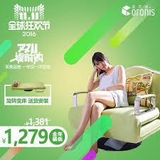 china sofa beds china sofa