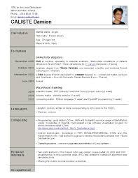 waiter resume sample waitress help essay perfume ans iirq cover letter gallery of resume samples