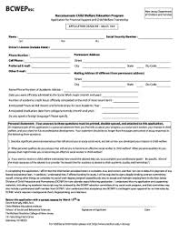 Employee Stipend Agreement Forms And Templates - Fillable ...