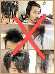 社会人がやってはいけないヘアスタイル 安佐南区のオシャレな理容室