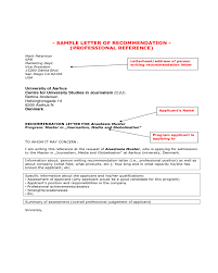 Professional References Letter 2019 Professional References Template Fillable Printable