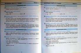 математике класс школа  Решебник математике 3 класс школа 2100