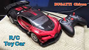 We have combined our popular 55 pieces toy police set with our #1 selling.50 cal. Bugatti Chiron R C Toy Car Unboxing Review Youtube