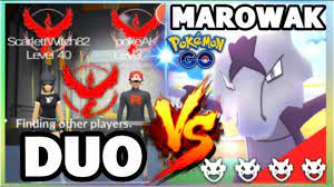 ALOLAN MAROWAK RAID DUO IN POKEMON GO   FIRST IN ANCHORAGE PARTLY CLOUDY  +GOOD FRIENDS - YouTube