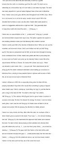 medicine river essays
