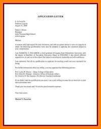 Unsolicited Cover Letter Examples Personal Reflective Essay