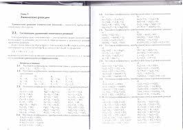 Урок по теме Практическая работа Получение и свойства  c documents and settings Владелец Рабочий стол 10001 tif