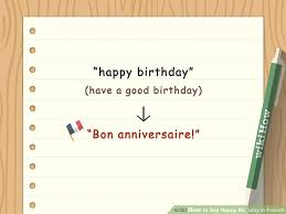 ways to say happy birthday in french wikihow image titled say happy birthday in french step 2