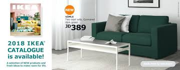 office couch ikea. Office Couch Ikea More News And Inspiration From Jordan Sofas