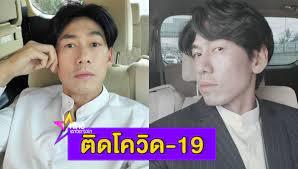 """ดีเจเพชรจ้า"""" เผยติดเชื้อโควิด-19 เตรียมแจงไทม์ไลน์ - NineEntertain  ข่าวบันเทิงอันดับ 1 ของไทย"""