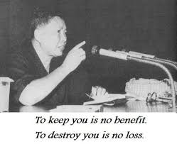 Pol Pot Quotes Enchanting Pol Pot Tumblr 48 QuotesNew