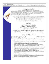 Resume sample - Kindergarten Teacher