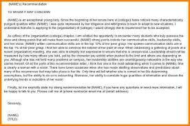 email advantages and disadvantages essay fptp