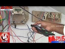 people uses tv remote to stop electric meter teenmaar news v6 meter socket replacement parts at Bad Electric Meter Wiring