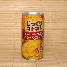Soup Vending Machines Extraordinary Corn Soup Vending Machine Can NapaJapan