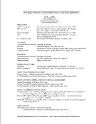 Data Modeler Resume Sample Wonderful Data Modeler Resume Photos Entry Level Resume Templates 23