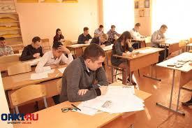 Купить диплом в нижнем новгороде цена характеристики Москва Купить диплом в нижнем новгороде цена характеристики