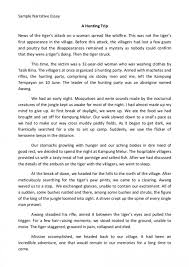 Example Of High School Essays Narrative Essay Example High School Proposal Letter