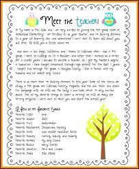 Teacher Parent Conference Letter Template Sample Invitation