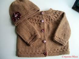 <b>Кофточки</b>, кардиганы, <b>пуловеры</b>,<b>жилеты</b> | Записи в рубрике ...