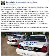 new car press releaseMississippi Police Department With In God We Trust on Cars