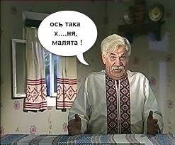 Зеленський домовився із керівництвом українських телеканалів про відеоуроки для школярів, - ОП - Цензор.НЕТ 2925