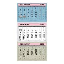 At A Glance 3 Month Calendar At A Glance 2019 Wall Calendar Three Months To View Board Binding