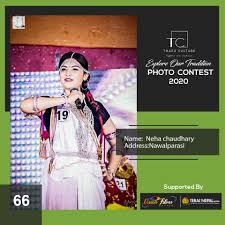 Contestant No. 66 Name:Neha Chaudhary... - T h a r u c u l t u r e |  Facebook