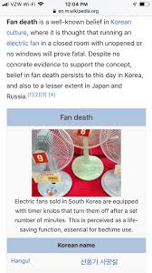 Fan Design Theory This Is One Shitty Fan Theory Shittyfantheories